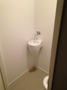 Fontein toilet